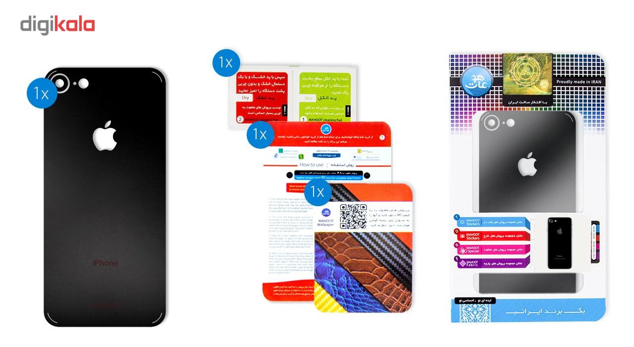 برچسب پوششی ماهوت مدل Black-color-shades Special مناسب برای گوشی iPhone 7 main 1 10