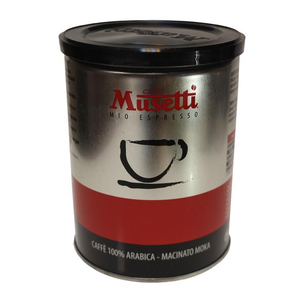 قوطی قهوه موزتی مدل عربیکا 250 گرمی
