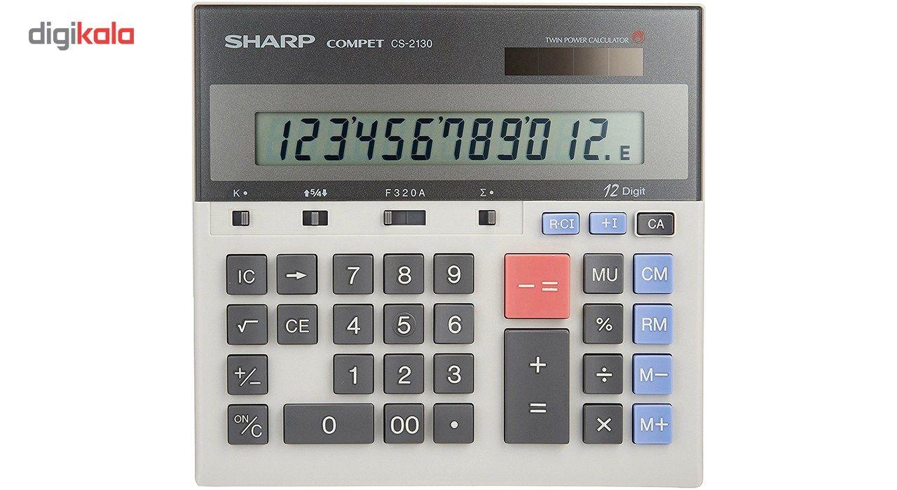 ماشین حساب شارپ مدل CS-2130 main 1 1