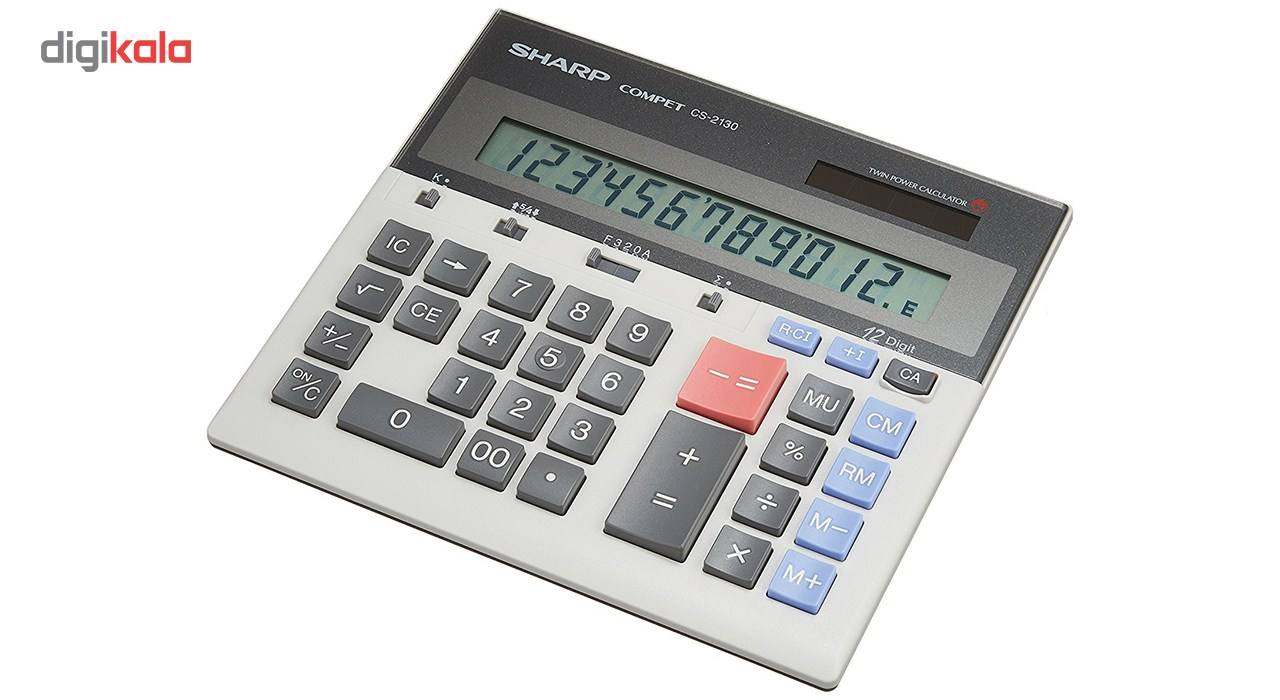 ماشین حساب شارپ مدل CS-2130 main 1 2