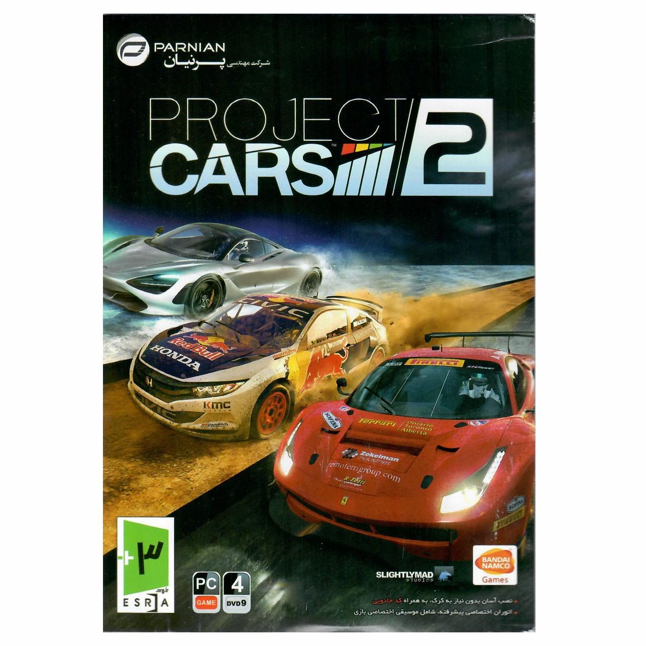 بازی کامپیوتری Project Cars 2 مخصوص PC