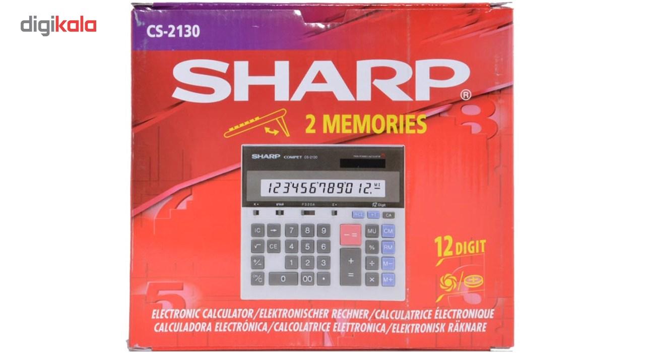 ماشین حساب شارپ مدل CS-2130 main 1 4