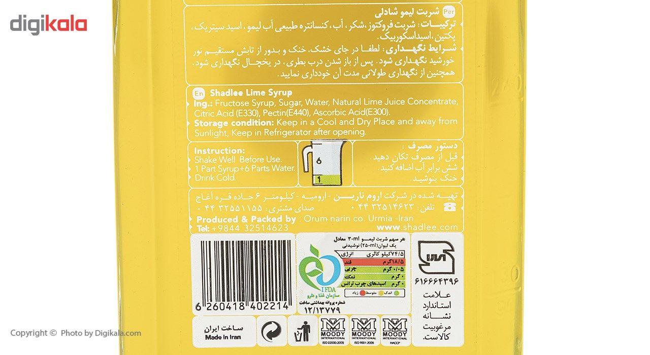 شربت لیمو شادلی حجم 0.6 لیتر main 1 7