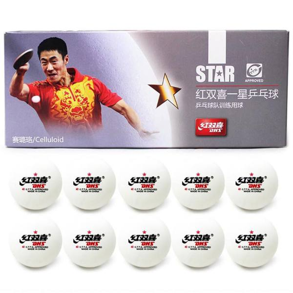 توپ پینگ پنگ دی اچ اس مدل 1 Star بسته 10 عددی