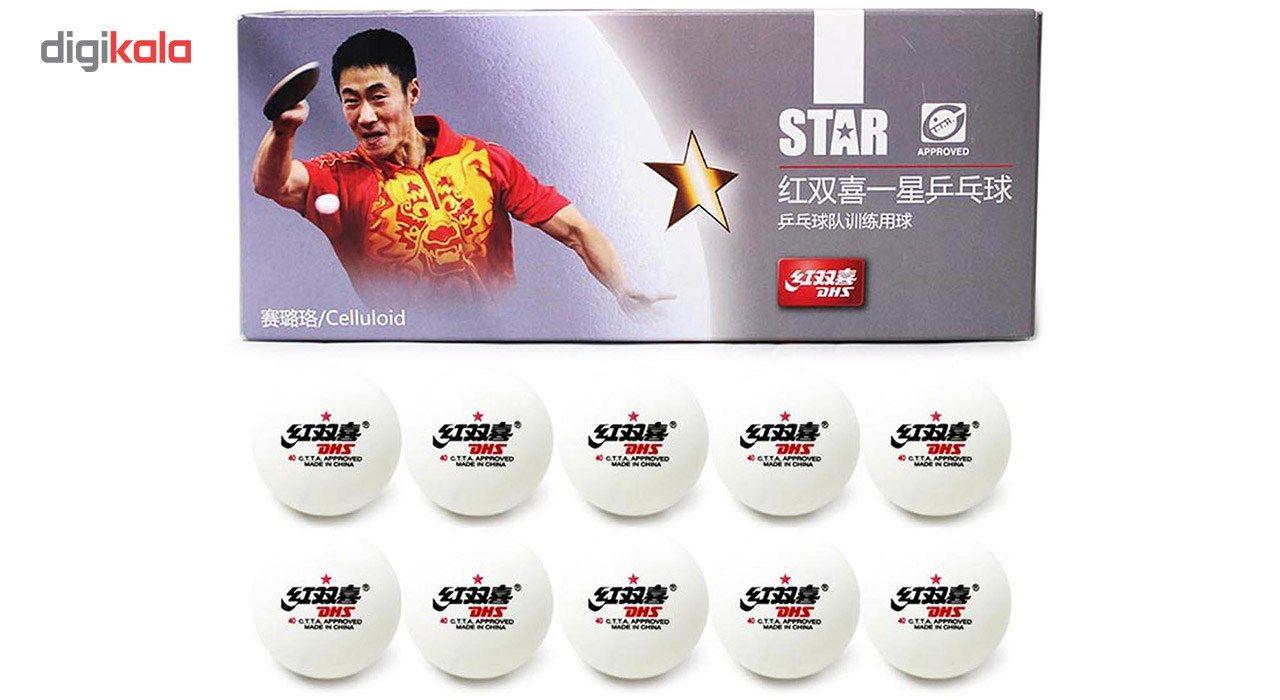 توپ پینگ پنگ دی اچ اس مدل 1 Star بسته 10 عددی main 1 1