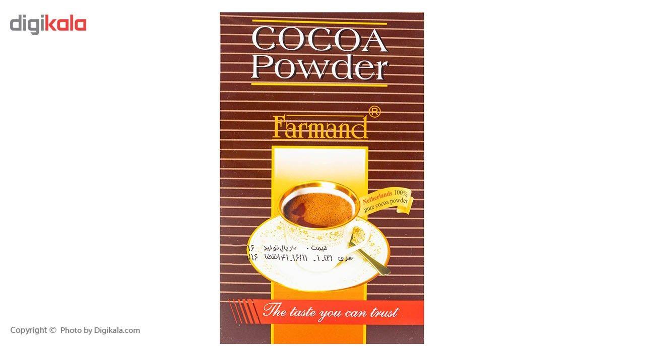 پودر کاکائو فرمند مقدار 50 گرم main 1 2