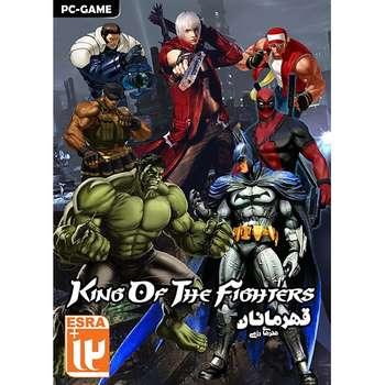 بازی کامپیوتری King of The Fighters