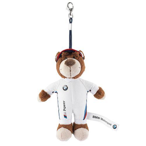 جاکلیدی عروسکی بی ام دبلیو مدل خرس Teddi