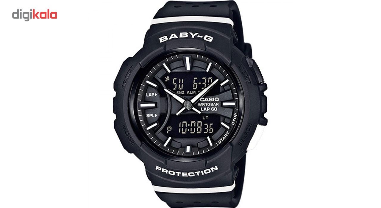 ساعت  زنانه کاسیو مدل BGA-240-1A1DR