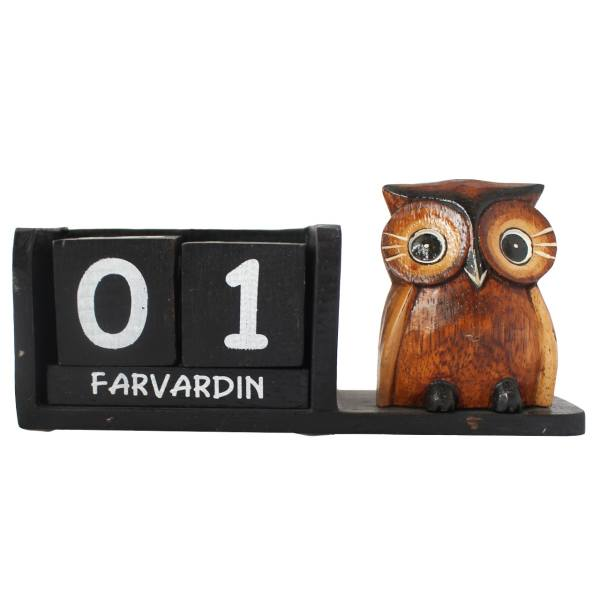 تقویم رومیزی سال 97 نقطه مدل Owl