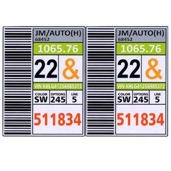 برچسب بدنه خودرو طرح 22 مدل 2466 بسته 2 عددی