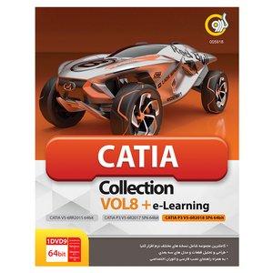مجموعه نرم افزاری Catia Collection Vol.8 نشر گردو
