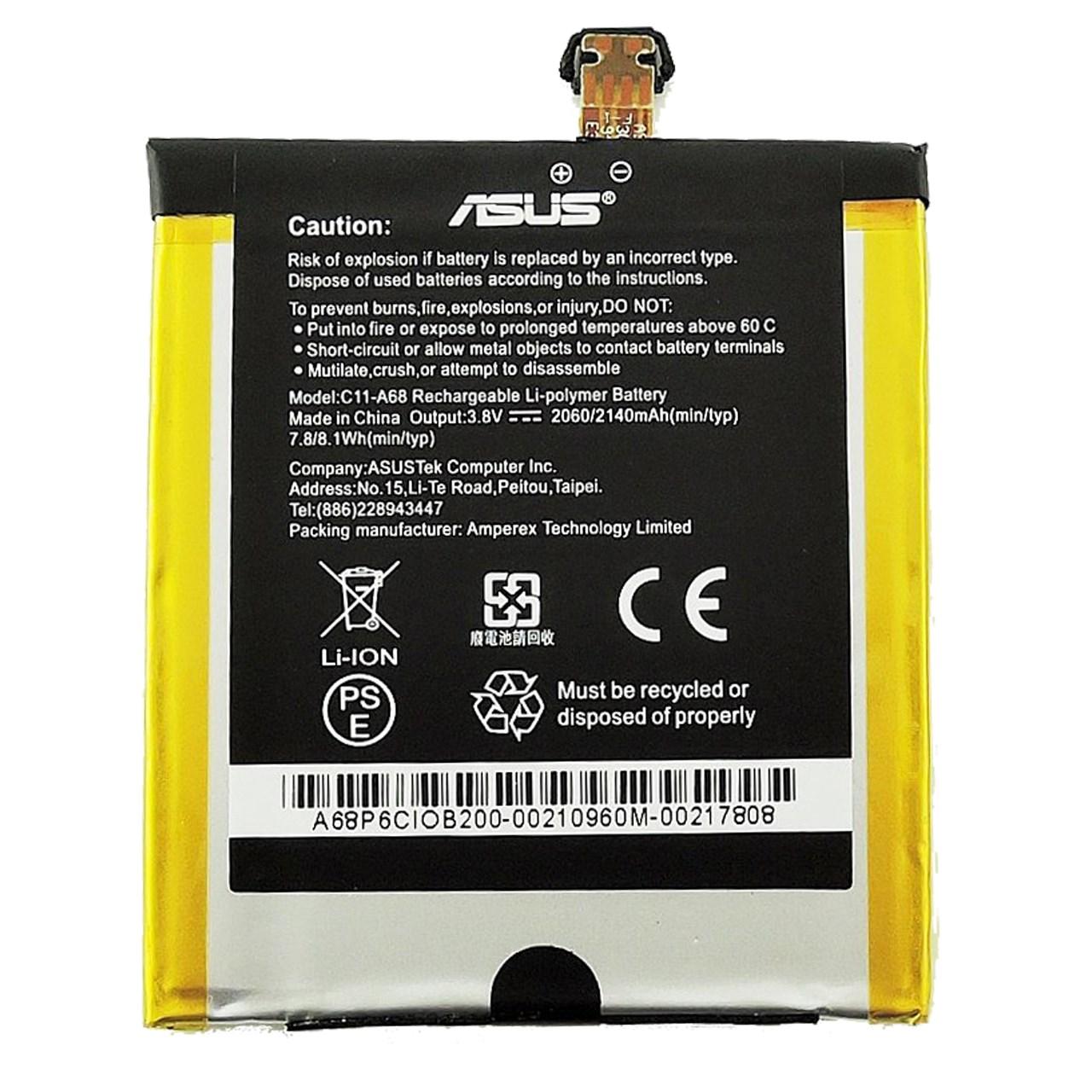 باتری موبایل ایسوس مدل C11A68 مناسب برای گوشی Padfone 2 A68