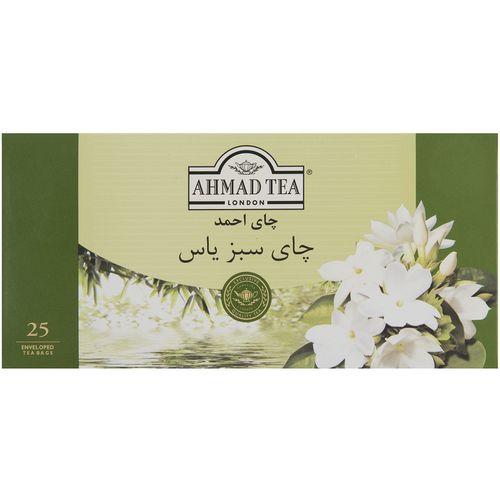 چای سبز کیسه ای احمد با طعم گل یاس بسته 25 عددی