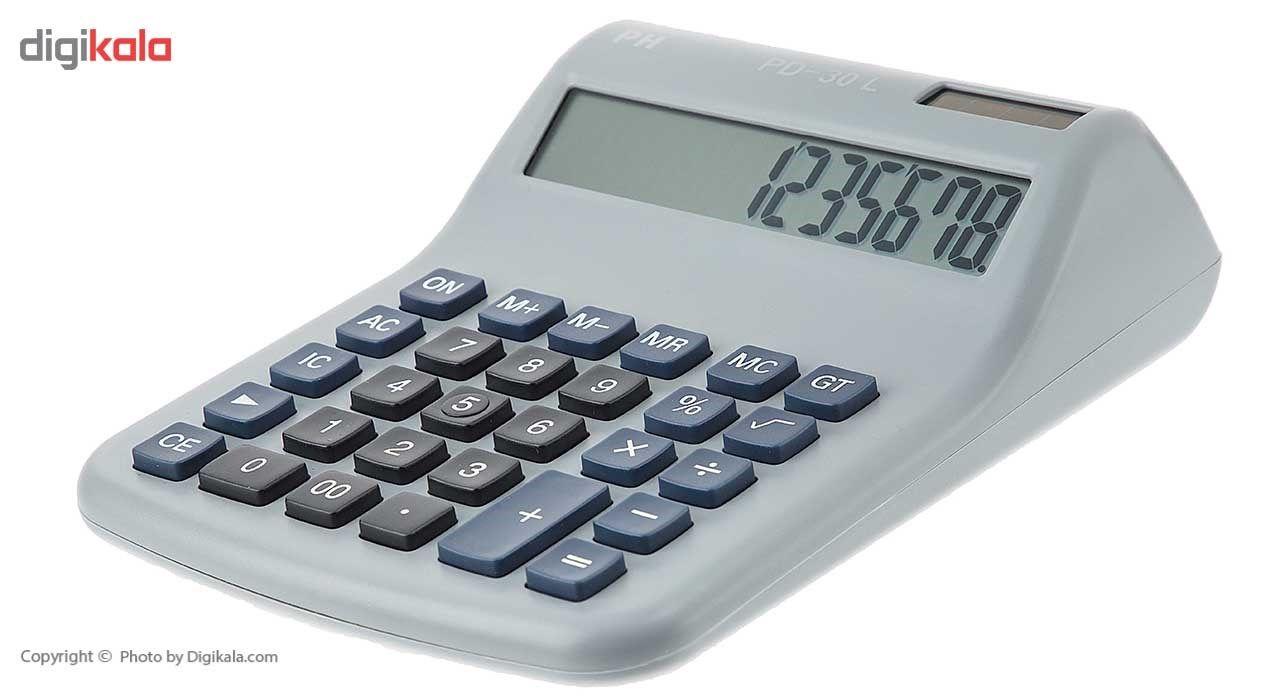 ماشین حساب ایرانی پارس حساب مدل PD-30 L main 1 1
