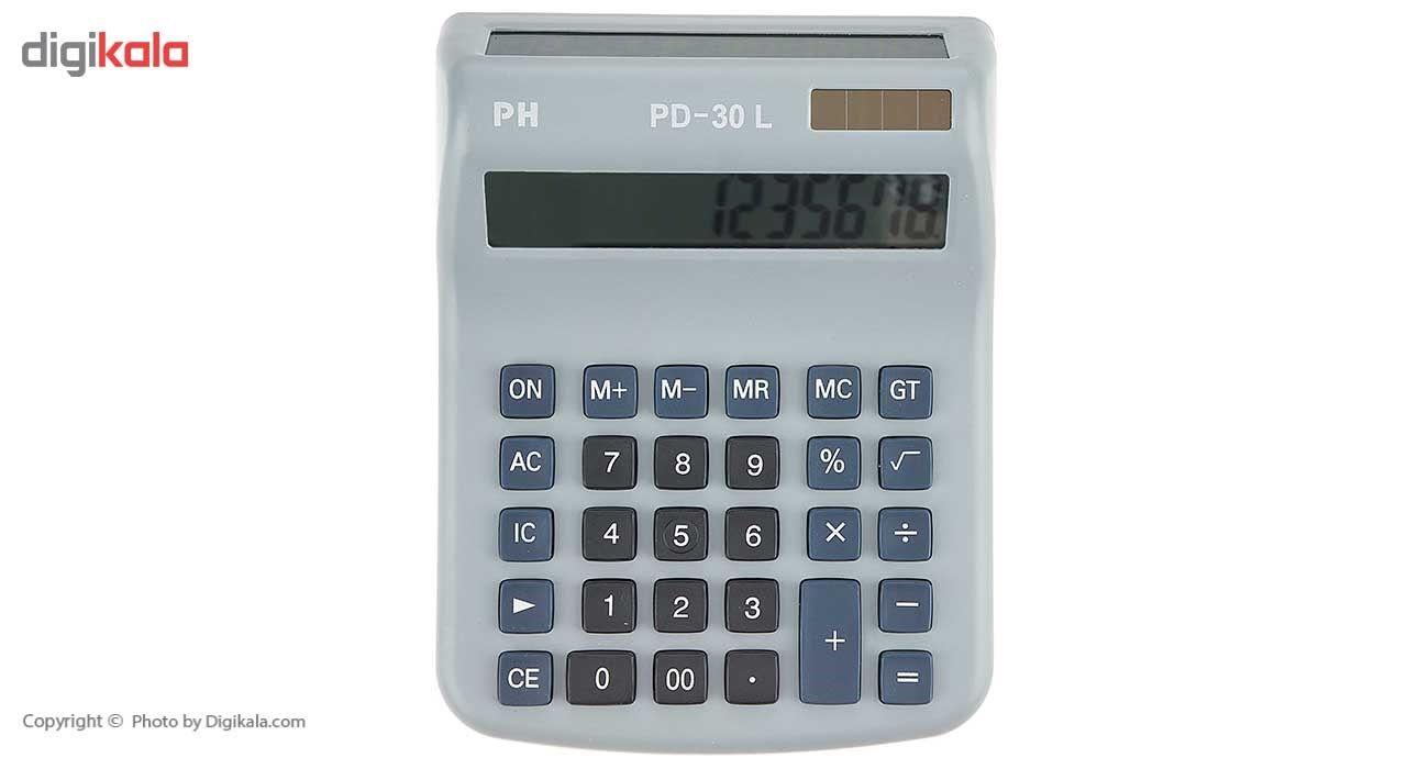ماشین حساب ایرانی پارس حساب مدل PD-30 L main 1 2