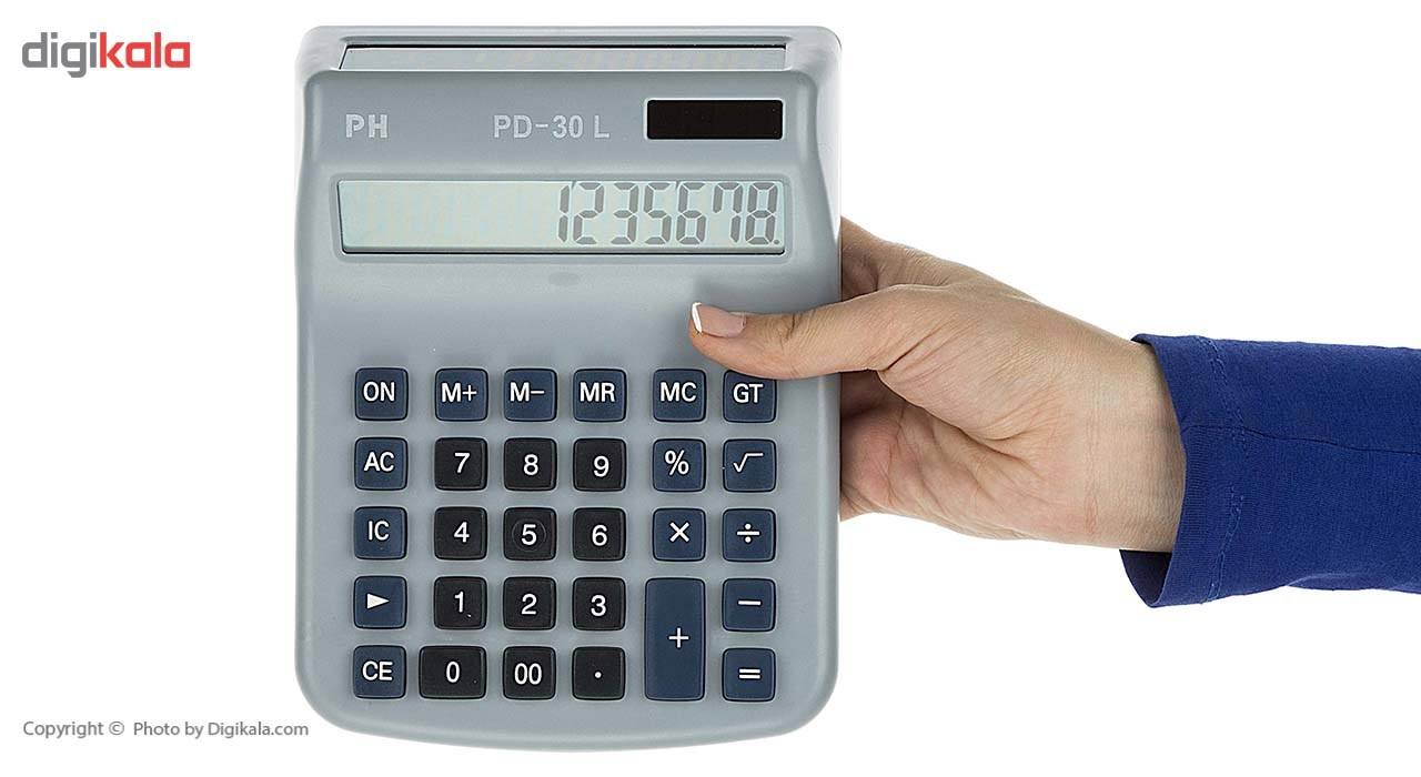 ماشین حساب ایرانی پارس حساب مدل PD-30 L main 1 4