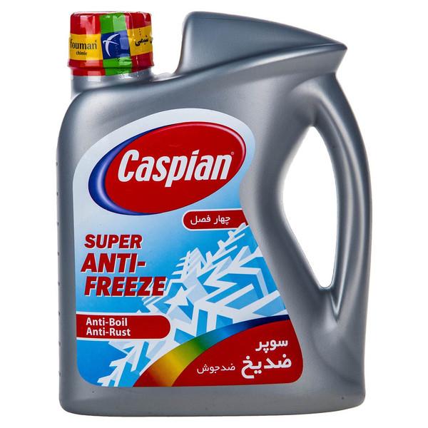 ضدیخ خودرو کاسپین مدل Super Anti Freeze حجم 1.78 لیتر