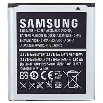 باتری موبایل  مدل EB-585157LU با ظرفیت 2000 mAh مناسب برای گوشی موبایل Core 2