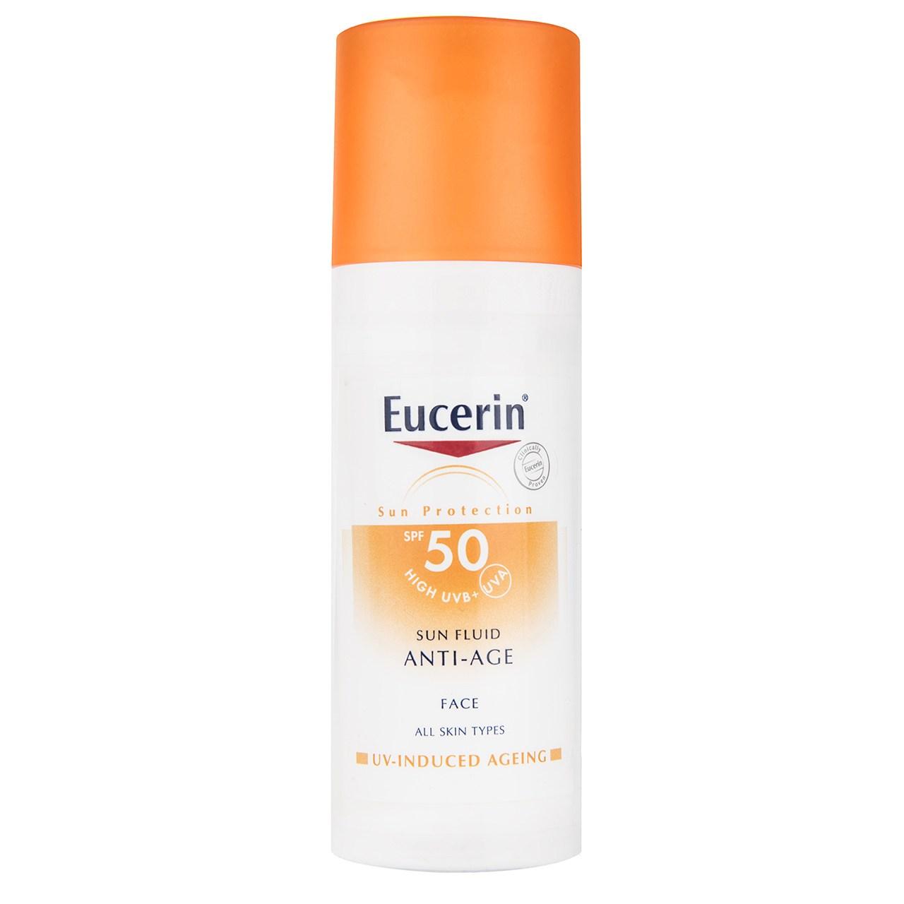 قیمت فلوئید ضد آفتاب ضد چروک اوسرین سری Sun Protection Spf50 حجم 50 میلی لیتر