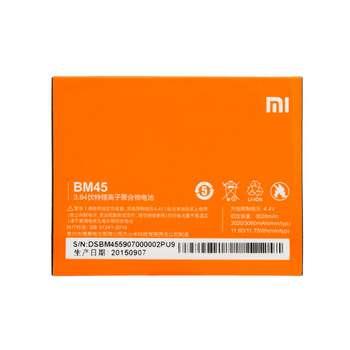 باتری موبایل  مدل BM45 مناسب برای گوشی Redmi Note 2
