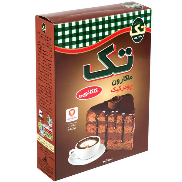 پودر کیک کاکائویی تک ماکارون مقدار 500 گرم