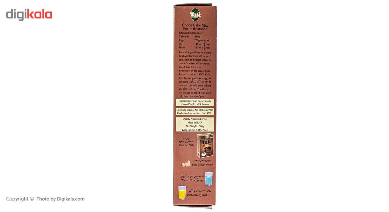 پودر کیک کاکائویی تک ماکارون مقدار 500 گرم main 1 5
