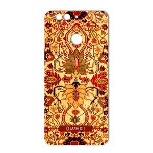 برچسب تزئینی ماهوت مدل Iran-carpet Design مناسب برای گوشی  Huawei Nova 2 Plus
