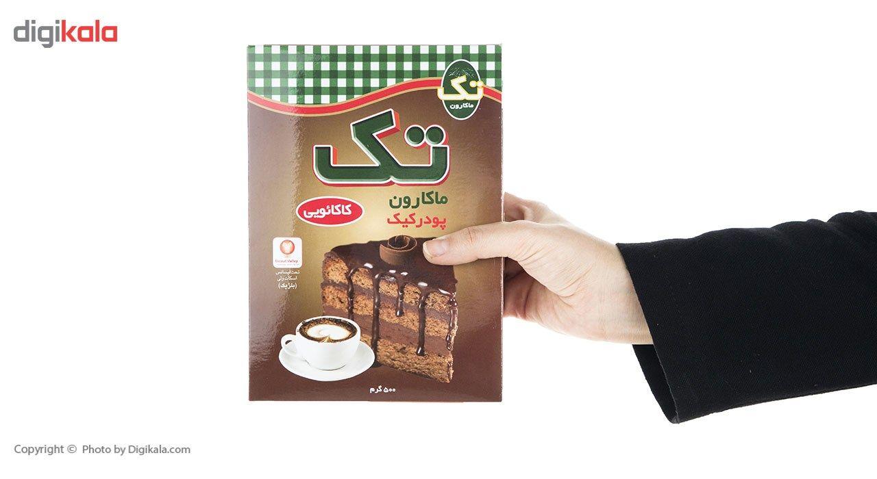 پودر کیک کاکائویی تک ماکارون مقدار 500 گرم main 1 9