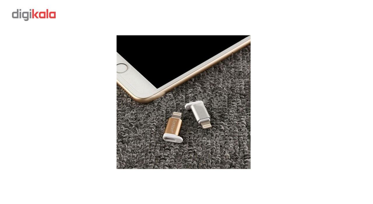 مبدل Micro USB به لایتنینگ ارلدام مدل OT08              ( قیمت و خرید)