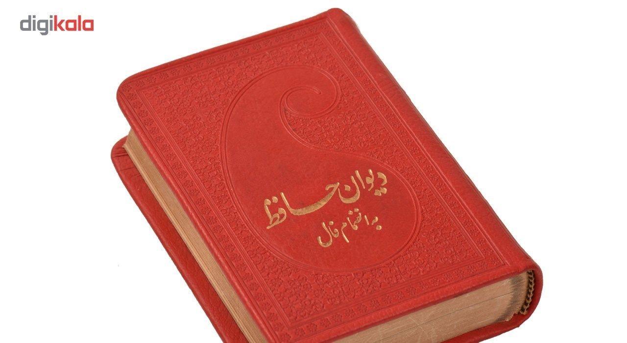 ست هدیه طرح تولد بهمن کهن چرم مدل MK44- 11 -  - 5