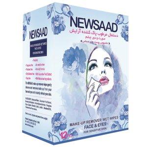 دستمال مرطوب پاک کننده آرایش نیوساد مدل Sensitive بسته 12 عددی