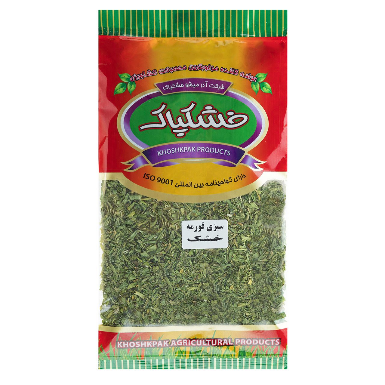 سبزی قورمه سبزی خشک خشکپاک مقدار 70 گرم