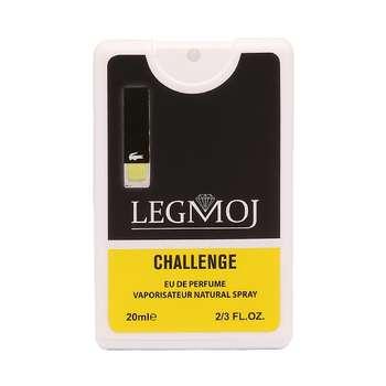 عطر جیبی مردانه  لگموج مدل Lacoste Challenge حجم 20 میلی لیتر