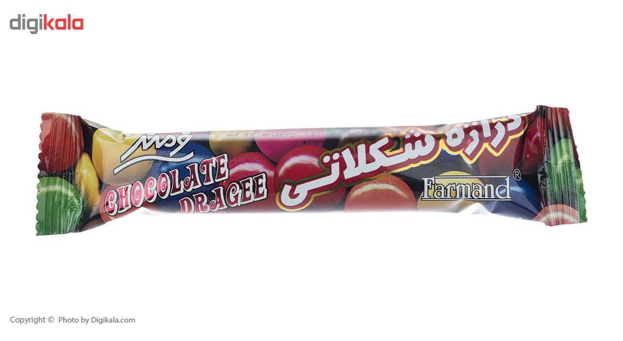 دراژه شکلاتی فرمند مقدار 25 گرم