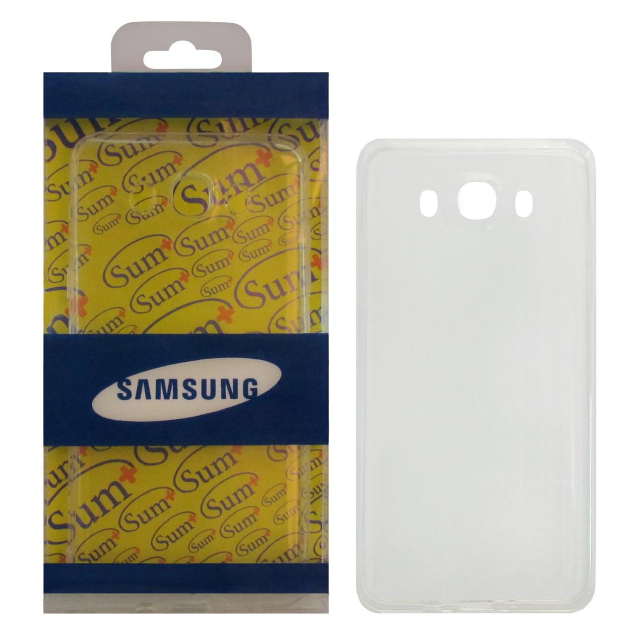 کاور گوشی ژله ای مناسب برای گوشی موبایل سامسونگ Note 5