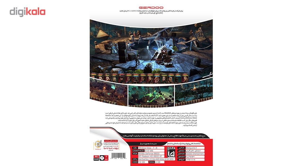 خرید اینترنتی بازی BlackGuards 2 مخصوص PC اورجینال