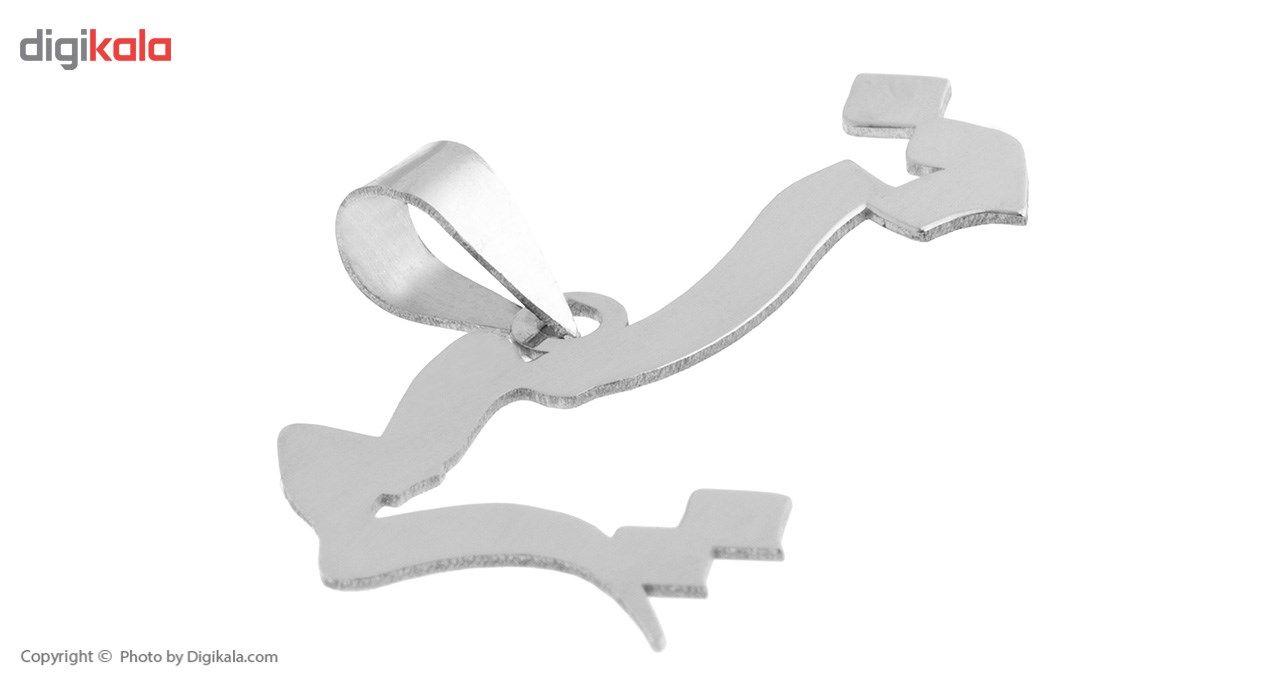 آویز گردنبند نقره مایا مدل MSN006 -  - 1