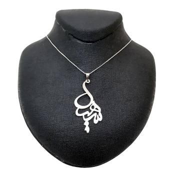 گردنبند نقره زنانه ترمه طرح اسم سهیل