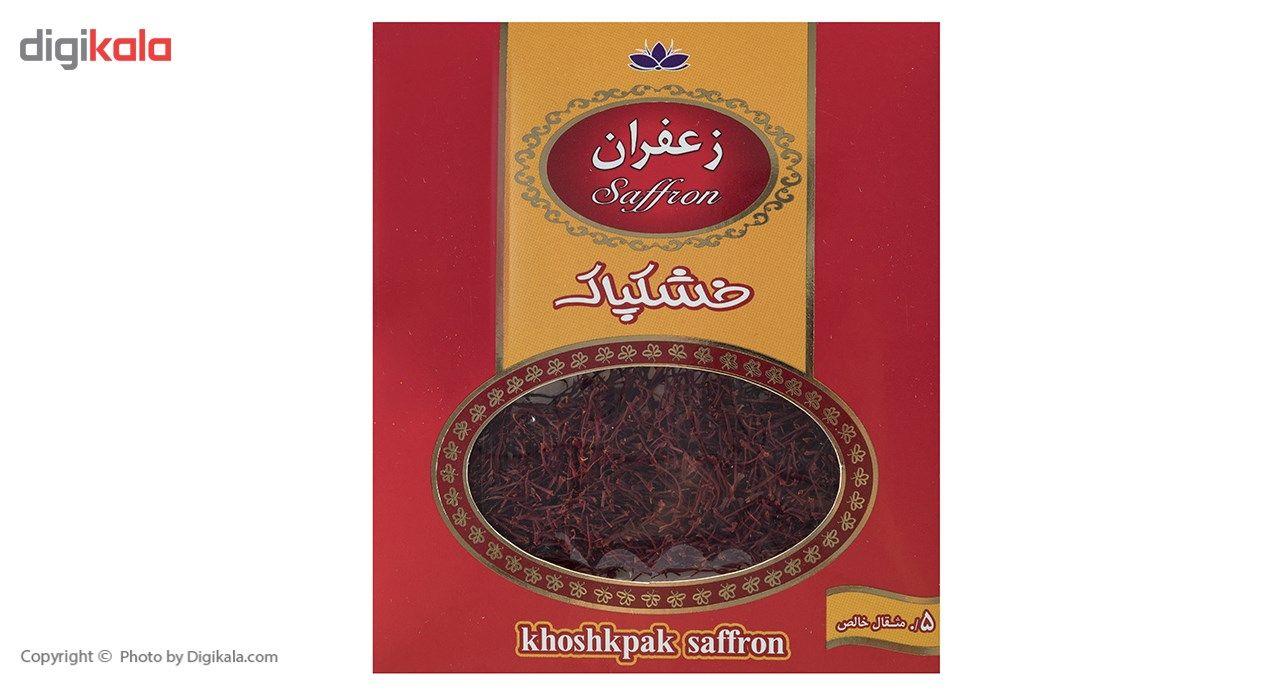 زعفران خشکپاک مقدار 2.3 گرم main 1 2