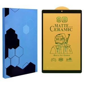 محافظ صفحه نمایش مات مدل MM-DC-CRM مناسب برای تبلت سامسونگ 10.4 Galaxy Tab A7 2020 / T505