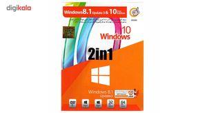 سیستم عامل Windows 10 Final Edition- Windows 10 Update 3نشرگردو
