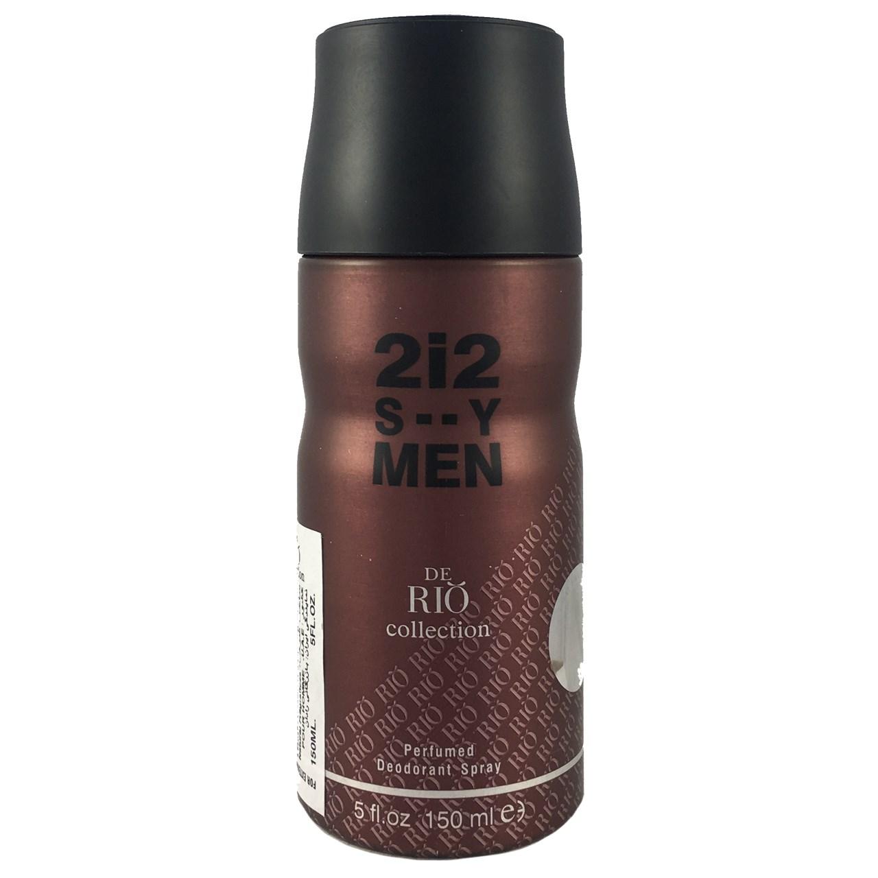 اسپری ضد تعریق مردانه ریو کالکشن مدل Rio 2i2 S..Y حجم 150ml