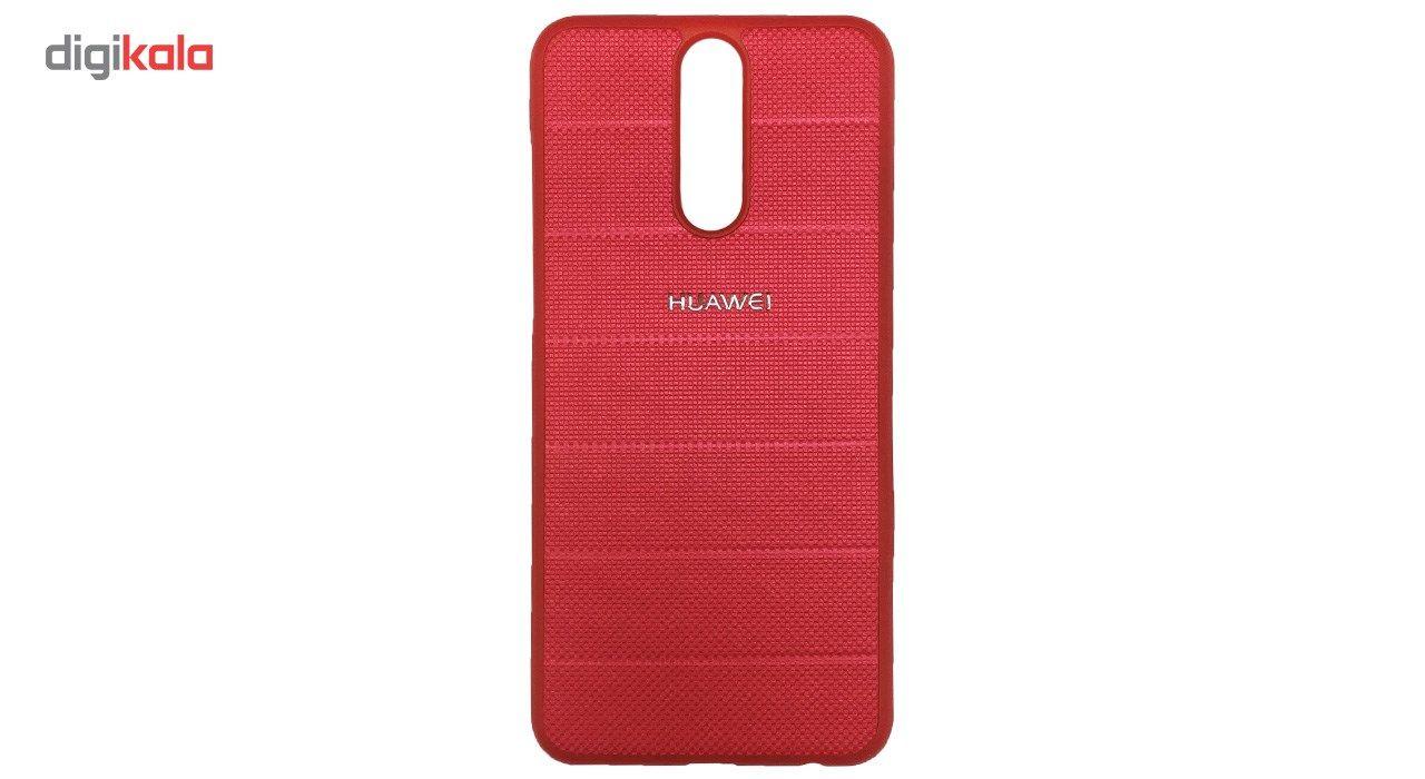 کاور مدل Bricks Diamond مناسب برای گوشی موبایل هواوی Mate 10 Lite main 1 2