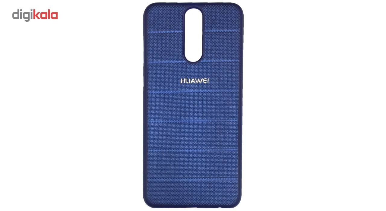 کاور مدل Bricks Diamond مناسب برای گوشی موبایل هواوی Mate 10 Lite main 1 4