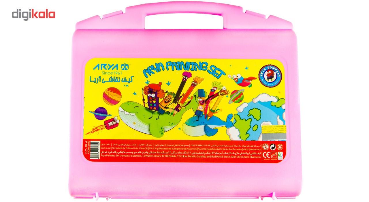 ست نقاشی 48 تکه آریا مدل Briefcase