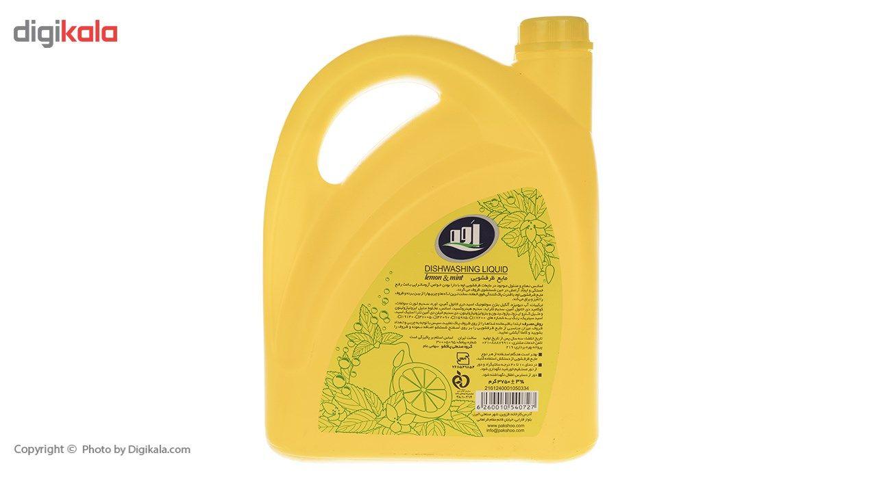 مایع ظرفشویی اوه مدل Lemon And Mint مقدار 3750گرم main 1 2