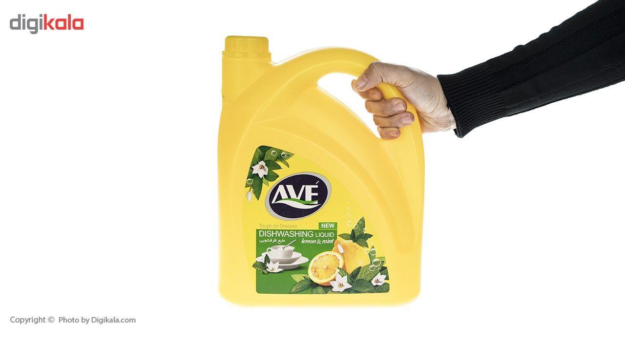 مایع ظرفشویی اوه مدل Lemon And Mint مقدار 3750گرم main 1 3