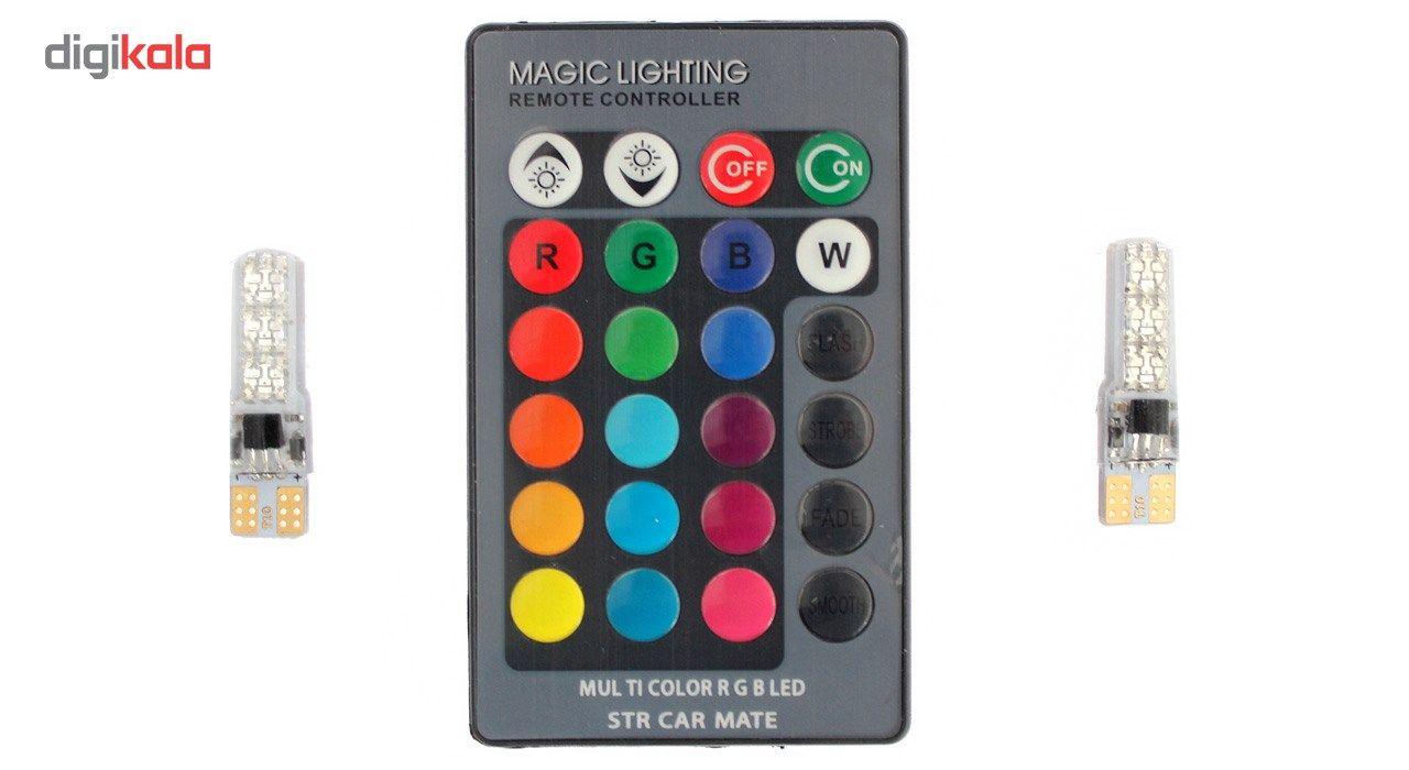 لامپ خودرو مدل Multi Color main 1 1