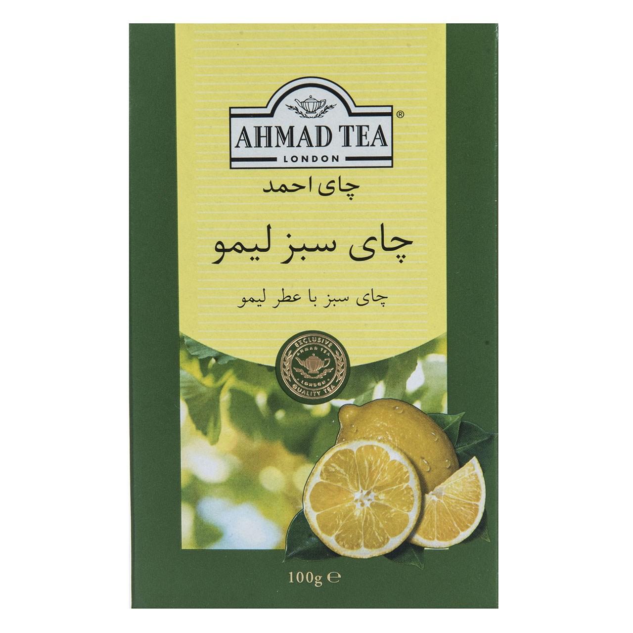 چای سبز احمد با طعم لیمو بسته 100 گرمی